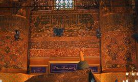 Konya Tour