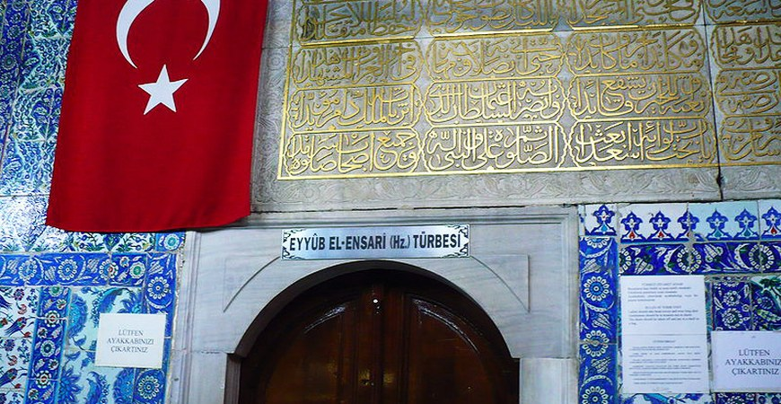 Istanbul Sahaba Tours