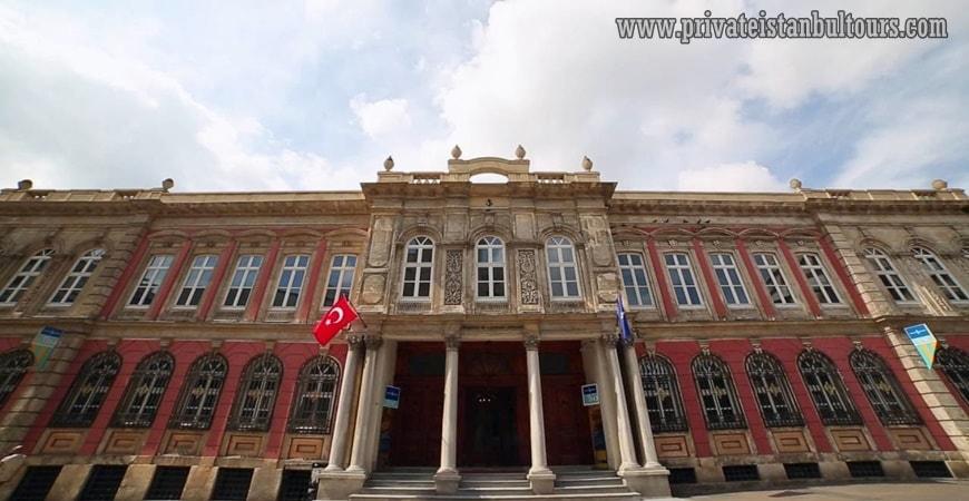 Turkish Bank Museum