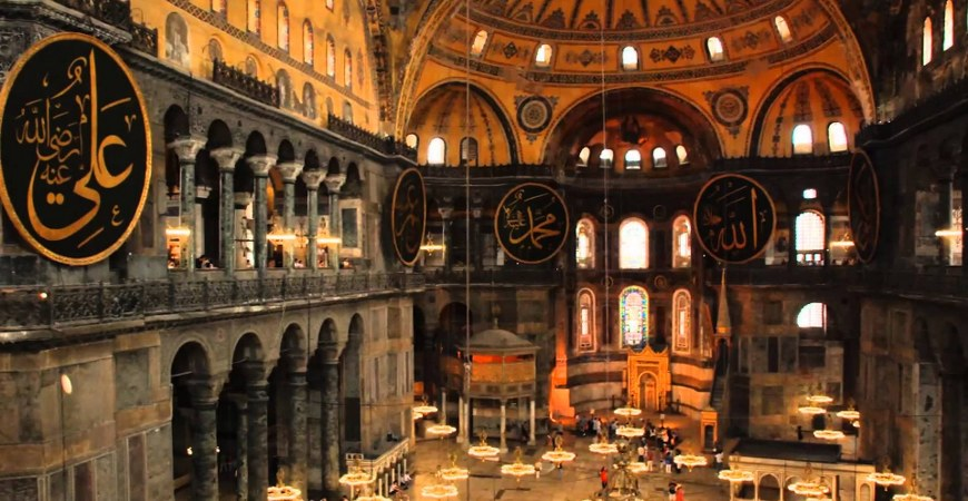 Istanbul Package Tours