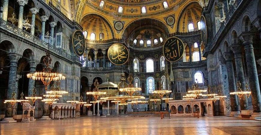 Santa Sophia Museum Istanbul
