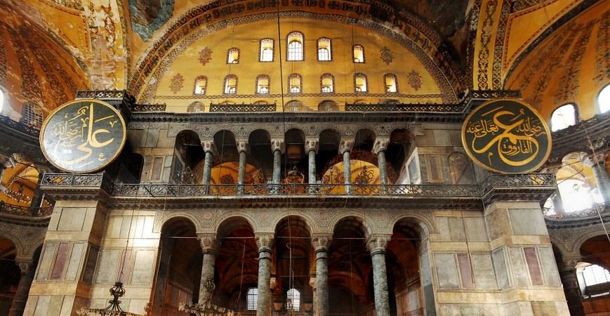 Tours to Istanbul Santa Sophia