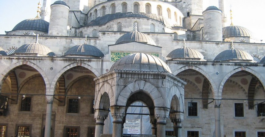 Islamic Tour Package Turkey