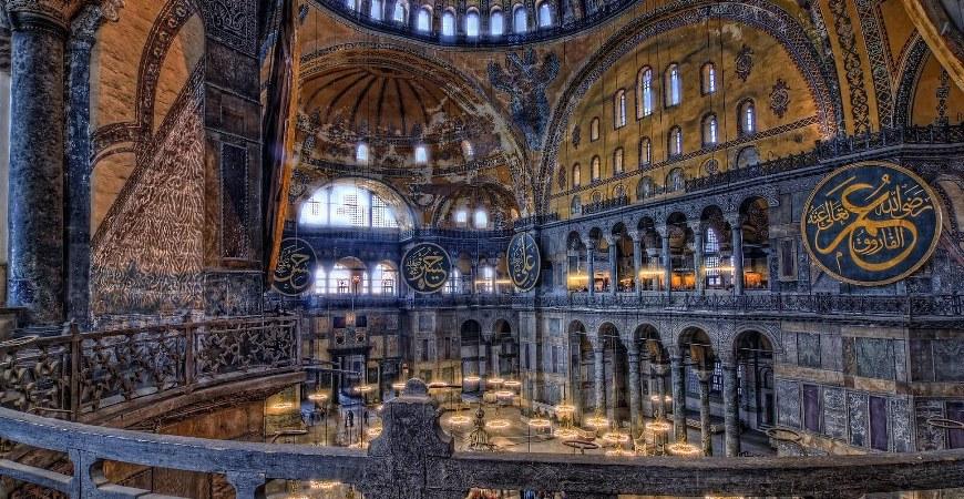 Saint Sophia Museum (Hagia Sophia Museum) Istanbul