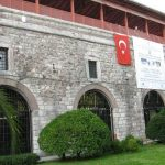 Turkish and Islamic Art Museum Istanbul