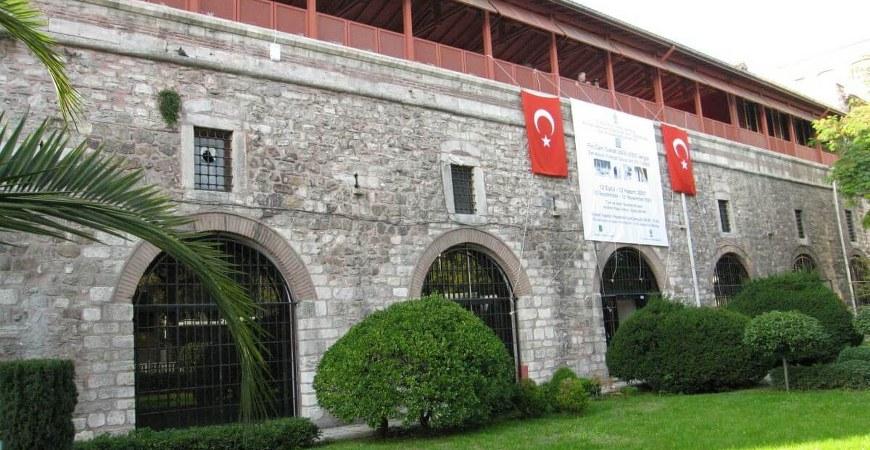 Turkish and Islamic Art Museum Istanbul